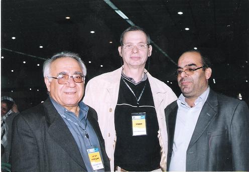 کنفرانس جهانی ریاضی یونان